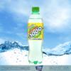 Vĩnh Hảo Lemona Vitamin C 500ml